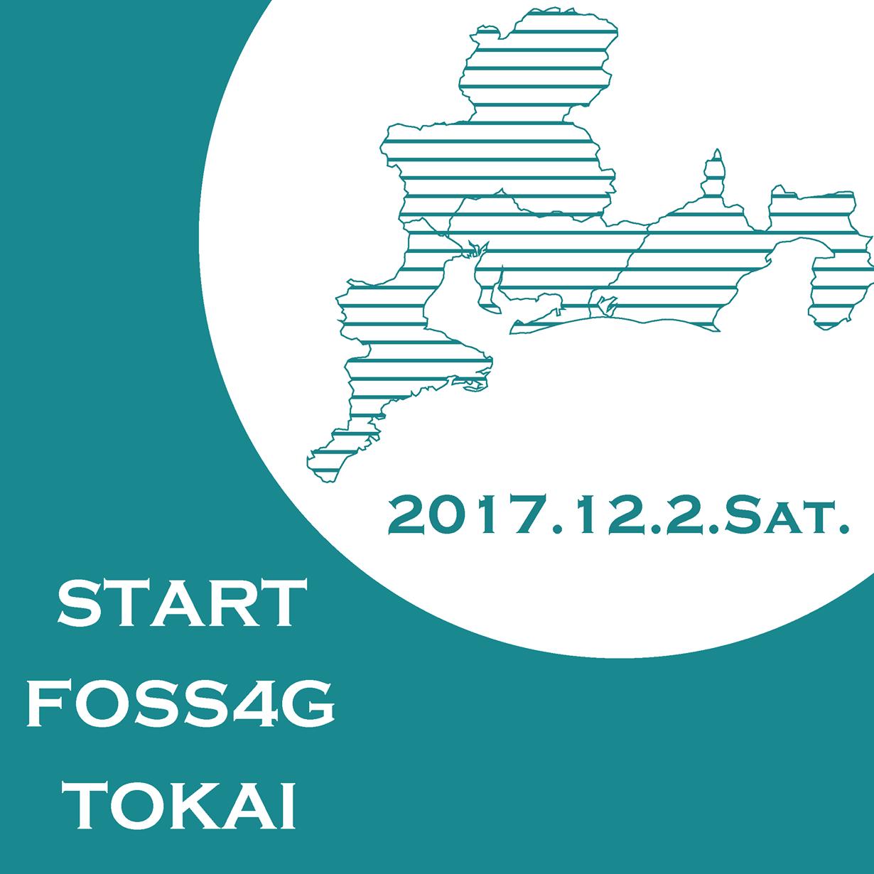 FOSS4G Tokai 2017/12/02