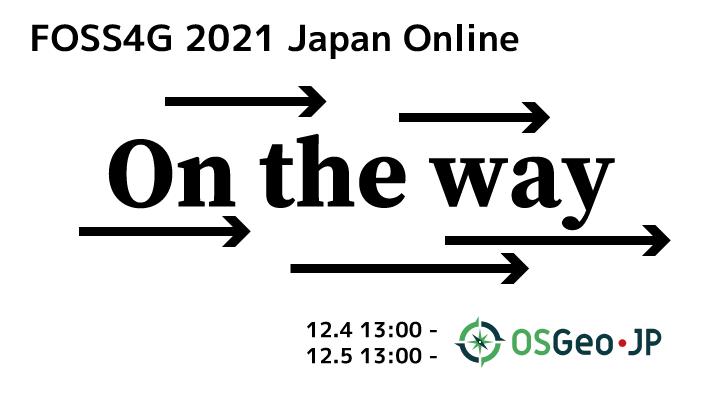 FOSS4G 2021 Japan Online Logo